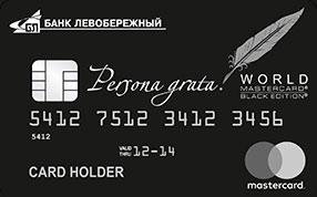 банк левобережный асино подать заявку